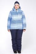 Оптом Куртка горнолыжная женская большого размера синего цвета 1830S в  Красноярске, фото 7