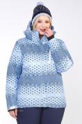 Оптом Костюм горнолыжный женский большого размера синего цвета 01830S, фото 8