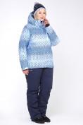 Оптом Костюм горнолыжный женский большого размера синего цвета 01830S