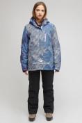 Оптом Костюм горнолыжный женский большого размера синего цвета 01830-2S в Казани