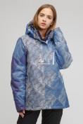 Оптом Куртка горнолыжная женская большого размера синего цвета 1830-2S в Казани