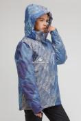 Оптом Куртка горнолыжная женская большого размера синего цвета 1830-2S в Казани, фото 2