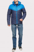Оптом Куртка мужская стеганная темно-синего цвета 1853TS