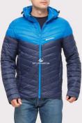 Оптом Куртка мужская стеганная темно-синего цвета 1853TS, фото 7