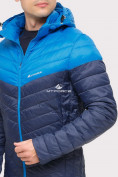 Оптом Куртка мужская стеганная темно-синего цвета 1853TS в  Красноярске, фото 2