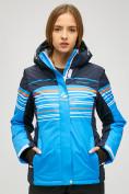 Оптом Женский зимний горнолыжный костюм синего цвета 01856S в  Красноярске, фото 4