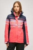 Оптом Женский зимний горнолыжный костюм розового цвета 01856R в Нижнем Новгороде, фото 2