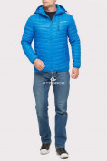 Оптом Куртка мужская стеганная голубого цвета 1858G в Екатеринбурге
