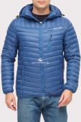 Оптом Куртка мужская стеганная синего цвета 1858S в Нижнем Новгороде, фото 6