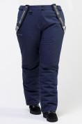 Оптом Костюм горнолыжный женский большого размера черного цвета 021982Ch, фото 21
