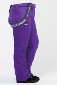 Оптом Брюки горнолыжные женские большого размера фиолетового цвета 1878F в Екатеринбурге, фото 7