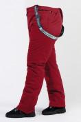 Оптом Брюки горнолыжные женские большого размера бордового цвета 1878Bo в Казани, фото 8