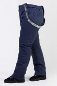 Оптом Костюм горнолыжный женский большого размера черного цвета 021982Ch, фото 23