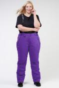 Оптом Брюки горнолыжные женские большого размера фиолетового цвета 1878F в Екатеринбурге
