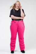 Оптом Брюки горнолыжные женские большого размера розового цвета 1878R в Екатеринбурге, фото 2