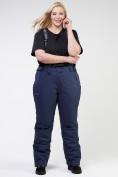 Оптом Костюм горнолыжный женский большого размера черного цвета 021982Ch, фото 15