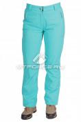 Интернет магазин MTFORCE.ru предлагает купить оптом брюки женские осень-весна берюзового цвета 1882Br по выгодной и доступной цене с доставкой по всей России и СНГ