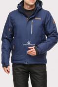 Оптом Куртка горнолыжная мужская темно-синего цвета 1901TS в  Красноярске