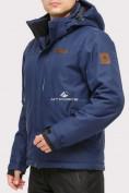Оптом Костюм горнолыжный мужской темно-синего цвета 01901TS в  Красноярске, фото 2