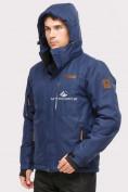 Оптом Куртка горнолыжная мужская темно-синего цвета 1901TS в  Красноярске, фото 3