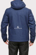 Оптом Куртка горнолыжная мужская темно-синего цвета 1901TS в  Красноярске, фото 4