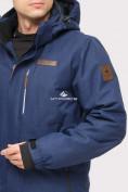 Оптом Куртка горнолыжная мужская темно-синего цвета 1901TS в  Красноярске, фото 5