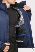 Оптом Куртка горнолыжная мужская темно-синего цвета 1901TS в  Красноярске, фото 6