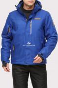 Оптом Куртка горнолыжная мужская синего цвета 1901S в Казани