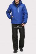 Оптом Костюм горнолыжный мужской синего цвета 01901S в  Красноярске