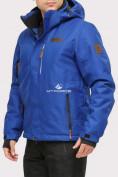 Оптом Куртка горнолыжная мужская синего цвета 1901S в Казани, фото 2