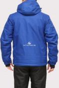 Оптом Куртка горнолыжная мужская синего цвета 1901S в Казани, фото 3
