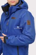 Оптом Куртка горнолыжная мужская синего цвета 1901S в Казани, фото 4