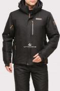 Оптом Куртка горнолыжная мужская черного цвета 1901Ch в Казани