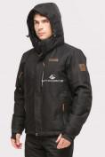 Оптом Куртка горнолыжная мужская черного цвета 1901Ch в Казани, фото 4
