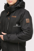 Оптом Куртка горнолыжная мужская черного цвета 1901Ch в Казани, фото 5