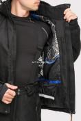 Оптом Куртка горнолыжная мужская черного цвета 1901Ch в Казани, фото 6