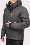 Оптом Костюм горнолыжный мужской темно-серого цвета 01901TC в Казани, фото 6