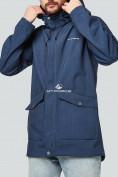 Оптом Парка softshell мужская темно-синего цвета 1904TS в Казани, фото 5