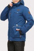 Оптом Куртка горнолыжная мужская синего цвета 1910S в  Красноярске, фото 2