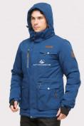 Оптом Куртка горнолыжная мужская синего цвета 1910S в  Красноярске, фото 7