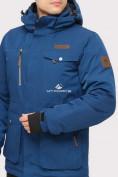 Оптом Куртка горнолыжная мужская синего цвета 1910S в  Красноярске, фото 4