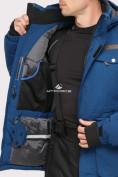 Оптом Куртка горнолыжная мужская синего цвета 1910S в  Красноярске, фото 5