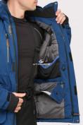 Оптом Куртка горнолыжная мужская синего цвета 1910S в  Красноярске, фото 6
