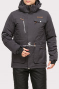 Оптом Куртка горнолыжная мужская темно-серого цвета 1910TC в  Красноярске