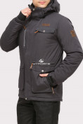 Оптом Куртка горнолыжная мужская темно-серого цвета 1910TC в  Красноярске, фото 2