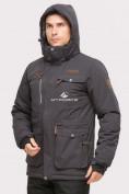 Оптом Куртка горнолыжная мужская темно-серого цвета 1910TC в  Красноярске, фото 7
