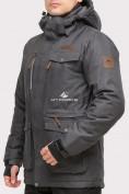Оптом Костюм горнолыжный мужской темно-серого цвета 01911TС в Нижнем Новгороде, фото 2