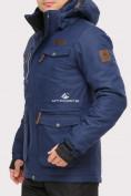 Оптом Костюм горнолыжный мужской темно-синего цвета 01911TS в Казани, фото 2