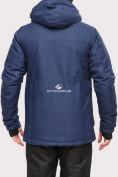 Оптом Костюм горнолыжный мужской темно-синего цвета 01911TS в Казани, фото 5