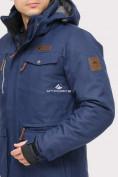 Оптом Костюм горнолыжный мужской темно-синего цвета 01911TS в Казани, фото 6